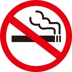 a dohányzás mint betegség